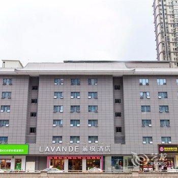 丽枫酒店(汉口火车站大武汉1911店)