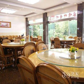 蜀南竹海农情竹香酒店酒店提供图片