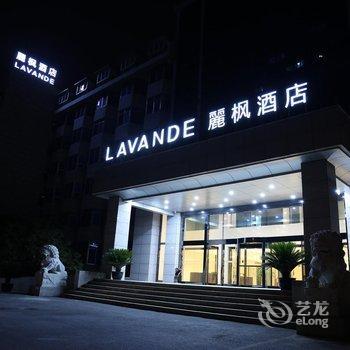 麗枫酒店(北京南站洋桥店)