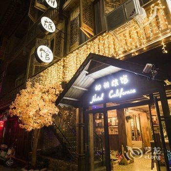芷江加州旅馆酒店提供图片