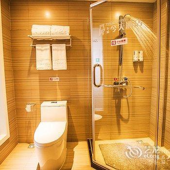 五彩今天连锁酒店(娄底双峰店)酒店提供图片
