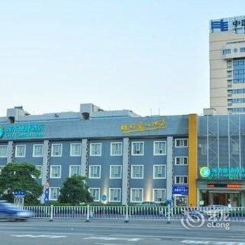 城市便捷酒店(南宁江南店)