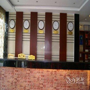 城步君昊宾馆酒店提供图片