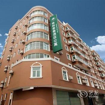 格林豪泰(上海虹桥机场公寓yabovip11.con--任意三数字加yabo.com直达官网)