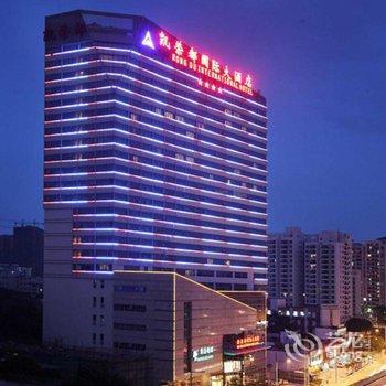 广州凯荣都国际大酒店