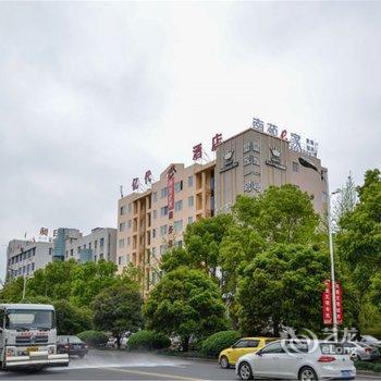 南苑e家(临海银泰城店)