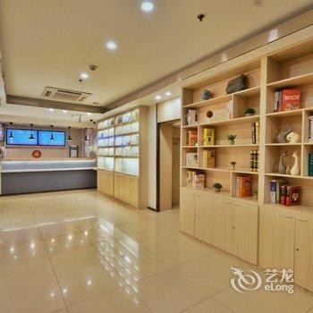 汉庭酒店(北京亚运村店)