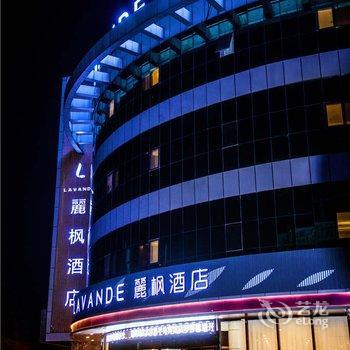 麗枫酒店(昌平体育馆店)