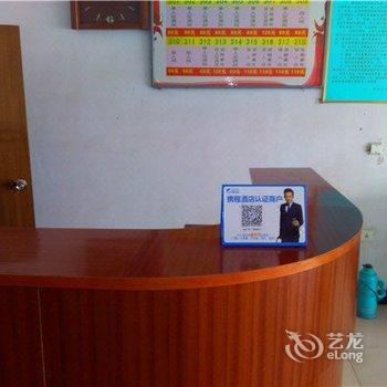 内丘同福宾馆酒店提供图片