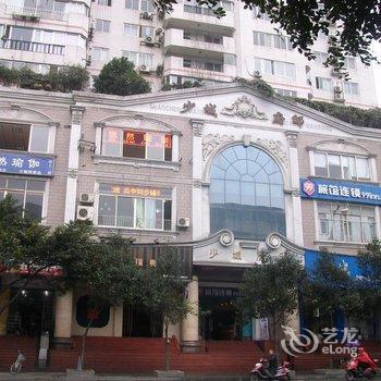 99旅馆连锁(成都宽窄巷子店)