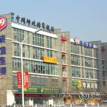 99旅馆连锁(北京新华大街东关大桥店)