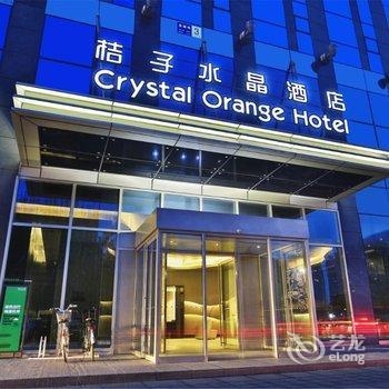 杭州江陵路地铁站桔子水晶酒店