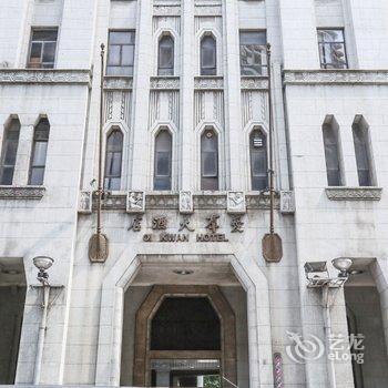 广州爱群大酒店