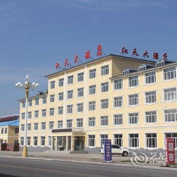 坝上草原江天宾馆酒店提供图片