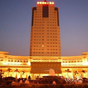 英德海螺国际大酒店