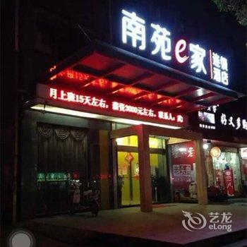 南苑e家(宁波轻纺城店)
