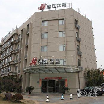 锦江之星(上海逸仙路店)