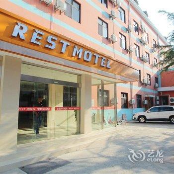 锐思特汽车酒店(上海自贸区高行店)