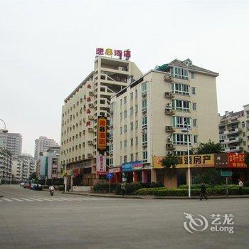 速8酒店(福州金山榕城广场店)