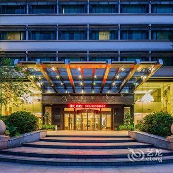 广州大学城南国会国际会议中心