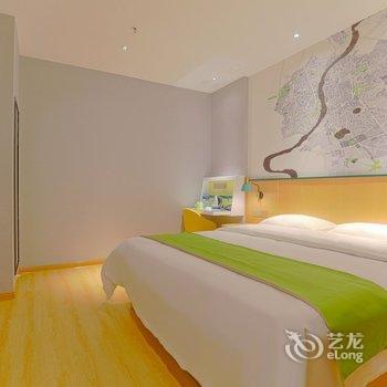 青皮树酒店(合肥新安江路龙岗地铁站店)