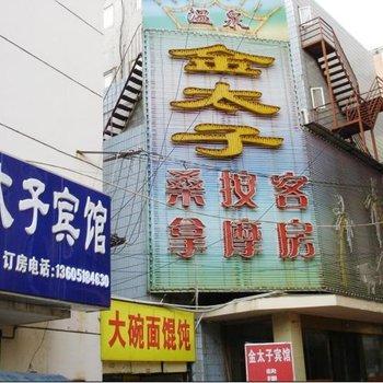 怡莱酒店(南京水西门大街店)