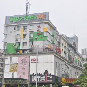 格子微酒店(南宁竹溪大道店)