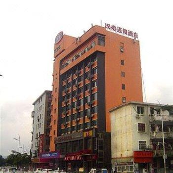 汉庭酒店(南昌滕王阁店)