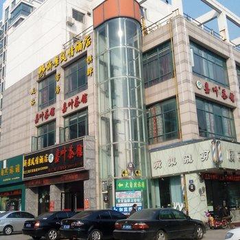 平湖浙景风情酒店