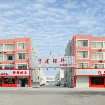 西塘宇龙酒店