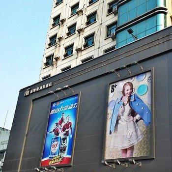 宜春西地亚商务酒店(中山西路店)
