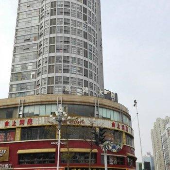 福州阳光百合酒店式公寓