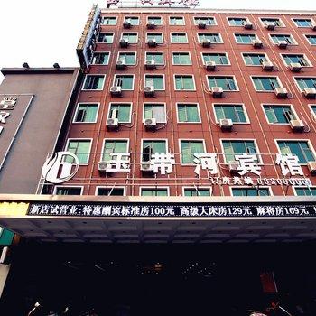 南昌玉带河宾馆