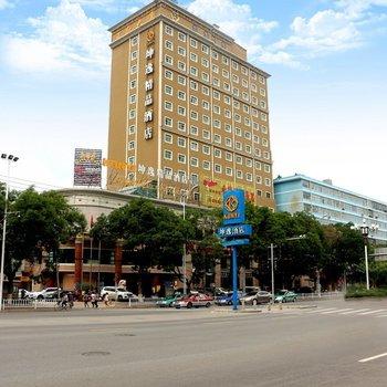 兰州坤逸酒店安宁桃海店(原王府饭店)
