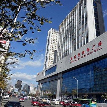 本溪佳和国际商务公寓