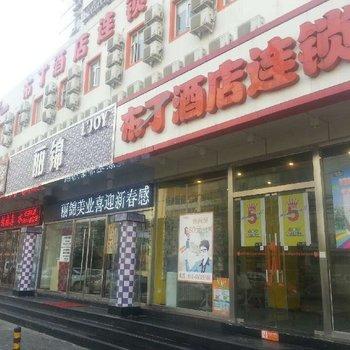 布丁龙8国际娱乐官网(北京西站店)