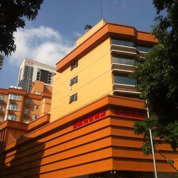 汉庭酒店(深圳爱国路店)