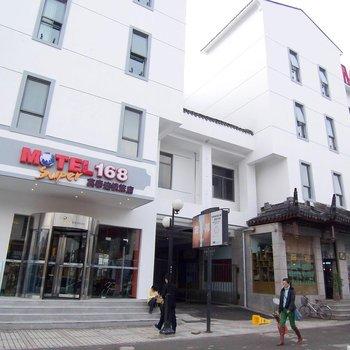莫泰168(苏州观前街察院场地铁站店)