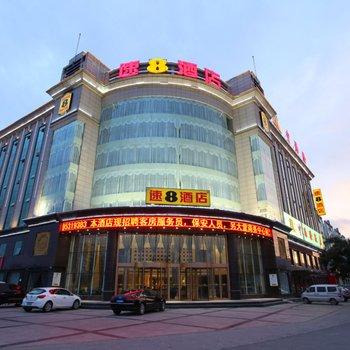 速8酒店(银川丽景湖公园店)