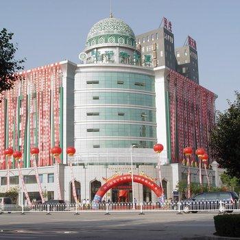 宁夏穆斯林大饭店(银川)