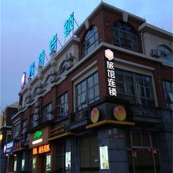 99旅馆连锁(嘉兴南湖欧尚店-原南溪西路店)