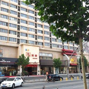 郑州升龙仙居酒店公寓