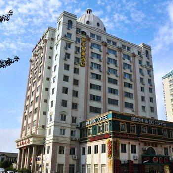 如家快捷酒店(大连开发区辽河西路民族学院店)-福娃附近酒店