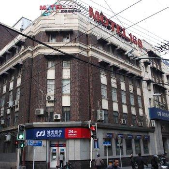 莫泰(外滩南京东路步行街店)