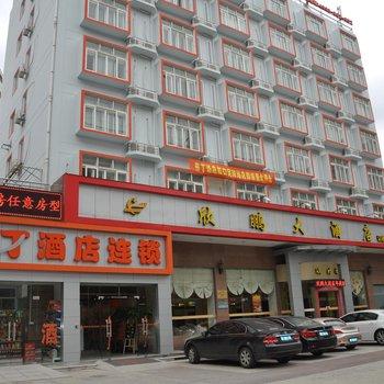 布丁酒店(上海虹口足球场店)