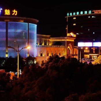 格林豪泰(吴江云梨桥商务酒店)(原古运河店)