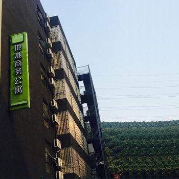 深圳YEM商务公寓(大学城店)