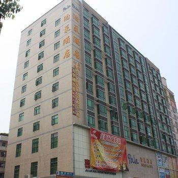 深圳泊莱酒店(坂田华为店)