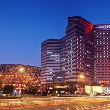 北京凯迪克格兰云天大酒店