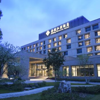 南京金陵江滨酒店
